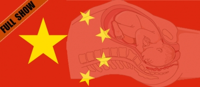 China Allows More in Through the Uterus